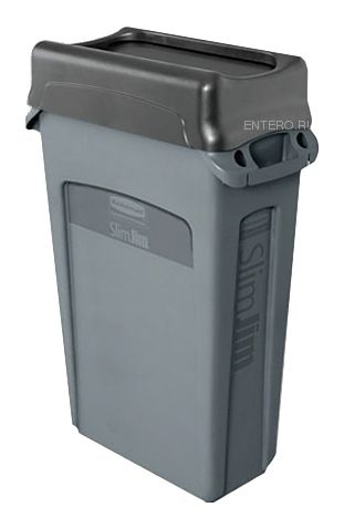 Контейнер для мусора Rubbermaid FG354000GRAY (с крышкой)